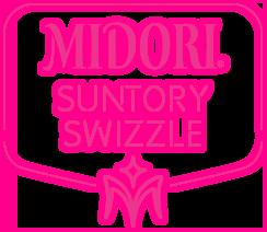 MIDORI<sup>®</sup><br> SUNTORY SWIZZLE